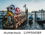 colorful carnival masks at a...   Shutterstock . vector #1199504389