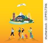 tourist attraction landmarks in ... | Shutterstock .eps vector #1199517346