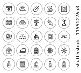 wire icon set. collection of 25 ...   Shutterstock .eps vector #1199522653