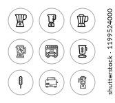 toaster icon set. collection of ...   Shutterstock .eps vector #1199524000