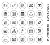 reminder icon set. collection... | Shutterstock .eps vector #1199524039