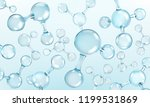 abstract molecules design.... | Shutterstock .eps vector #1199531869