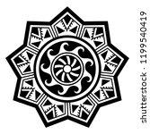 circular pattern in form of... | Shutterstock .eps vector #1199540419