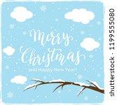 lettering merry christmas on... | Shutterstock . vector #1199555080