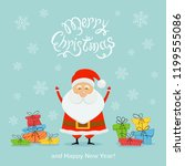 happy santa claus with little... | Shutterstock . vector #1199555086