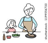 happy woman sauteing food in a... | Shutterstock .eps vector #1199556733