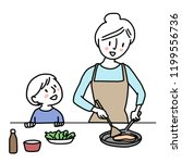 happy woman sauteing food in a... | Shutterstock .eps vector #1199556736