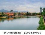 the verona  wang nam keaw... | Shutterstock . vector #1199559919