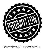 promotion stamp on white...   Shutterstock .eps vector #1199568970