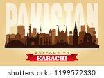karachi pakistan city skyline... | Shutterstock .eps vector #1199572330
