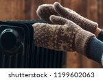 women's hands in christmas ... | Shutterstock . vector #1199602063