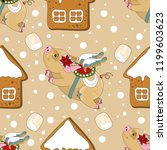 seamless pattern with christmas ... | Shutterstock .eps vector #1199603623