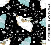 seamless pattern with christmas ... | Shutterstock .eps vector #1199603626