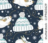 seamless pattern with christmas ... | Shutterstock .eps vector #1199603629