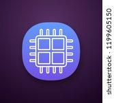 quad core processor app icon....