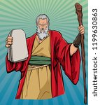 portrait of moses holding the... | Shutterstock .eps vector #1199630863