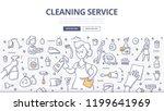 doodle vector illustration of...   Shutterstock .eps vector #1199641969