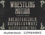 hand drawn typeface set brush... | Shutterstock .eps vector #1199644843