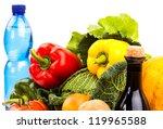 fresh vegetables isolated on... | Shutterstock . vector #119965588