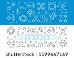set of two blockchain crypto...   Shutterstock .eps vector #1199667169