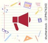 speaker  bullhorn icon | Shutterstock .eps vector #1199674243