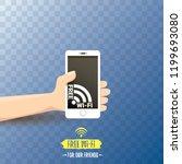 hand holding white smart phone...   Shutterstock .eps vector #1199693080