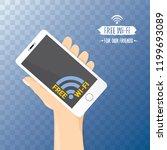 hand holding white smart phone...   Shutterstock .eps vector #1199693089