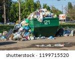 odessa  ukraine   cirka 2018  a ... | Shutterstock . vector #1199715520