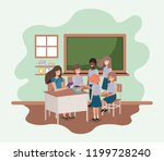 female teacher in the classroom ... | Shutterstock .eps vector #1199728240