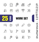 work icons. set of twenty line... | Shutterstock .eps vector #1199731219
