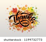 hand drawn thanksgiving... | Shutterstock .eps vector #1199732773
