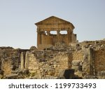 facade and pediment of the main ... | Shutterstock . vector #1199733493
