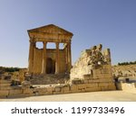 facade and pediment of the main ... | Shutterstock . vector #1199733496