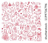 big set of christmas design... | Shutterstock .eps vector #1199736796