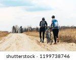 april 15  2018  krevo  belarus... | Shutterstock . vector #1199738746