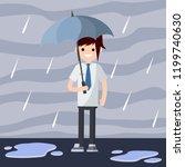 office worker standing in the...   Shutterstock .eps vector #1199740630