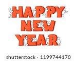 happy new year concept. cartoon ... | Shutterstock .eps vector #1199744170