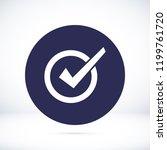 confirm icon  stock vector...   Shutterstock .eps vector #1199761720
