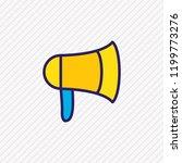 vector illustration of bullhorn ... | Shutterstock .eps vector #1199773276