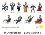 businessman collection. bearded ... | Shutterstock .eps vector #1199785456