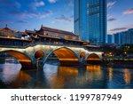 Famous Landmark Of Chengdu  ...