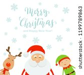 lettering merry christmas and... | Shutterstock . vector #1199789863