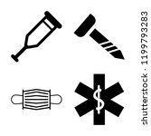 set of 4 simple vector icons...   Shutterstock .eps vector #1199793283