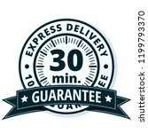30 minutes express delivery... | Shutterstock .eps vector #1199793370