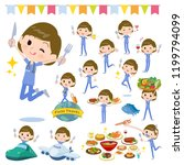 a set of surgical doctor women... | Shutterstock .eps vector #1199794099