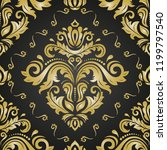classic seamless vector pattern.... | Shutterstock .eps vector #1199797540