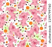 endless pattern with cute pink... | Shutterstock .eps vector #1199799760