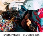 sinai egypt october 6  2018... | Shutterstock . vector #1199801536