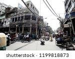 new delhi  india   july 18 2018 ... | Shutterstock . vector #1199818873