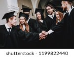 friendship. standing. corridor. ... | Shutterstock . vector #1199822440